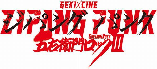 gxc5r3_logo_color.jpg_rgb
