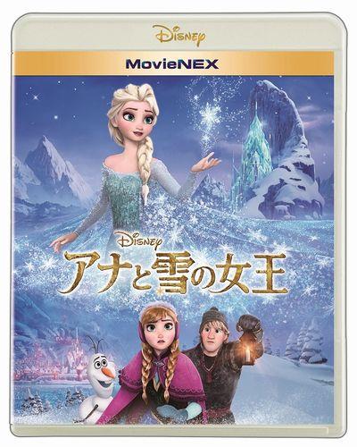 『アナと雪の女王』MovieNEX画像