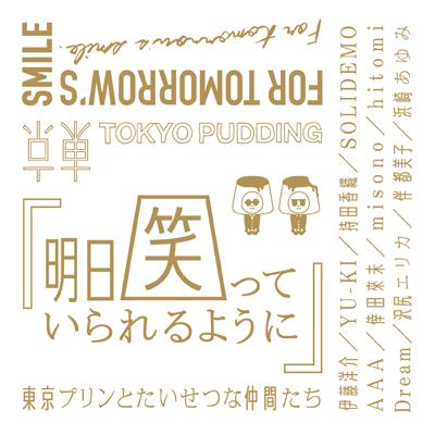 Jsha_TOKYO-PUDDING