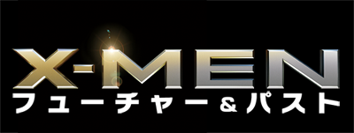 XMEN_Logo_edited-1