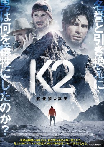 k2_b5_h1_1
