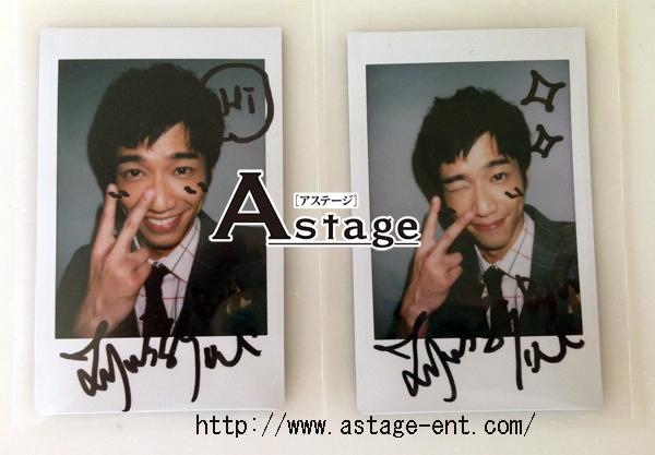 サイン入りチェキ(Astageアステージ)s