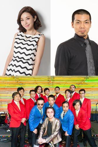 上段左より:鈴木紗理奈、川原克己(天竺鼠)。 下段:赤犬