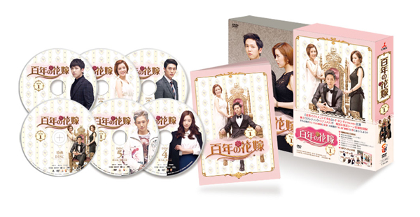 DVD_BOX 1