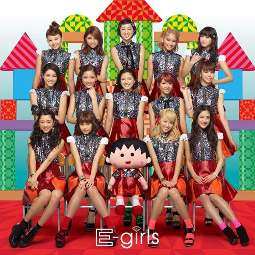 E-girlsおどるポンポコリン2s
