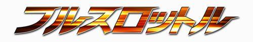 logo_jitsu