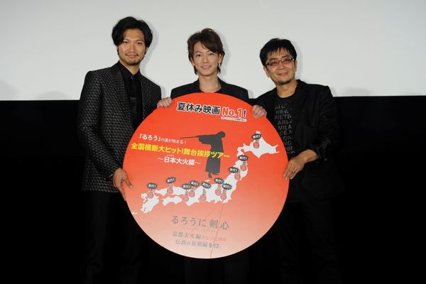 左から、青木崇高、佐藤健、大友啓史監督