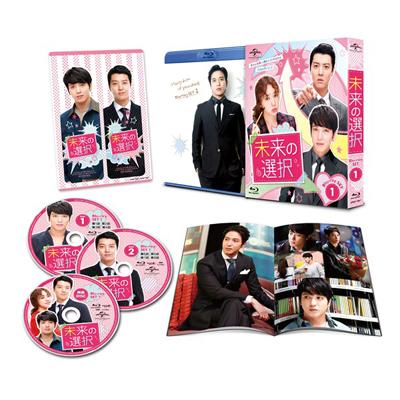 未来の選択Blu-ray-SET1(s)