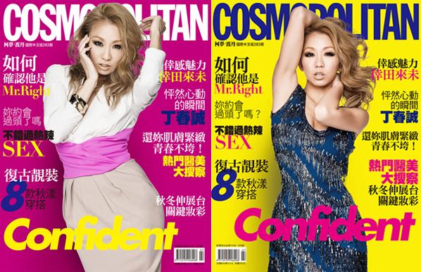柯夢波丹國際中文版八月號封