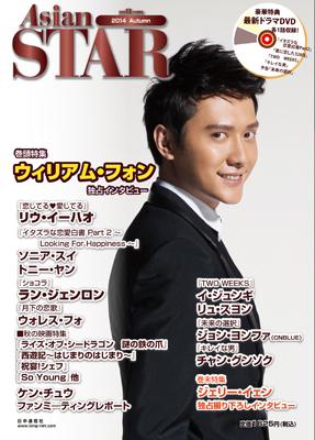 Asian STAR 2014 Autumn-1
