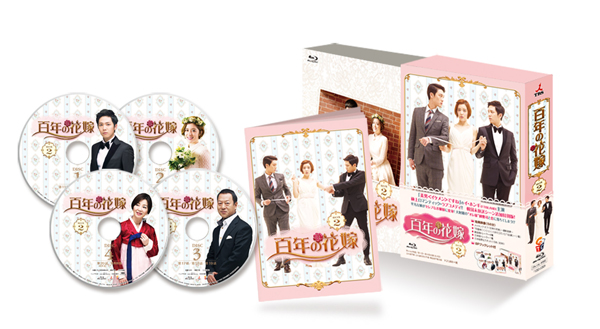 Blu-ray BOX2