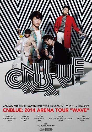 CNBLUE_2014Arenatour_Teaser