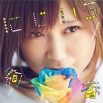 FIXにじいろCD_DVD軽-(3)