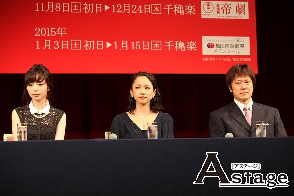 左から 平野綾、ソニン、山口祐一郎