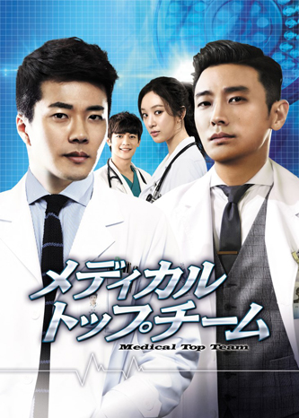 medical_keyart_s