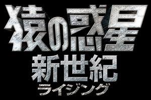 ロゴ_背景黒-1