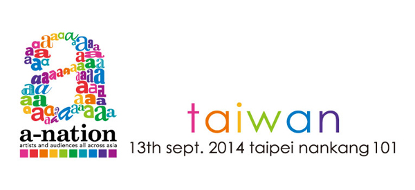 a-nation_taiwan