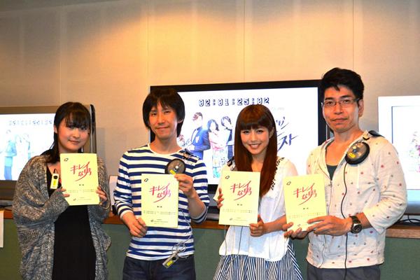 写真左から: 一杉佳澄、平川大輔、白石涼子、新垣樽助