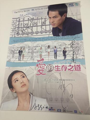 イタ恋ポスターs