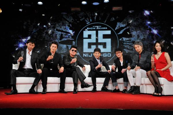 25NIJYU-GO1s