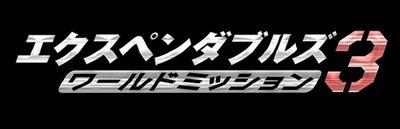 logo_black-1