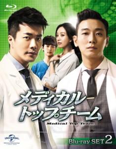 medical_BD_Set2_JK_s