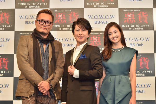 左から、権野元監督、及川光博、黒木メイサ