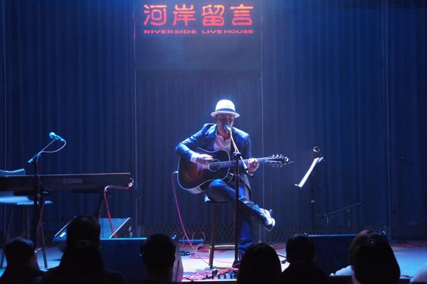 Rake_Taiwan_141123