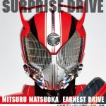 SURPRISE-DRIVE_CD-ONLY