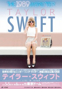 Taylor-Swift-TOUR-Japan