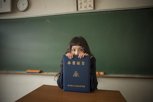 トミタ栞-卒業アルハ゛ム-A-