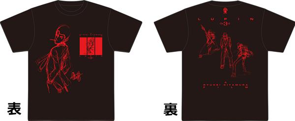 ルパン三世-スタッフTシャツ(購入者特典プレゼント)s
