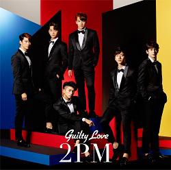 2PM_GL_tujyo_s