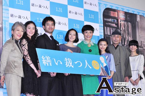 左から、中尾ミエ、黒木華、三浦貴大、中谷美紀、片桐はいり、杉咲花、伊武雅刀、三島有紀子監督