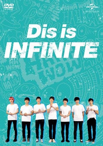 Dis-is-INFINITE_syokaiBOX