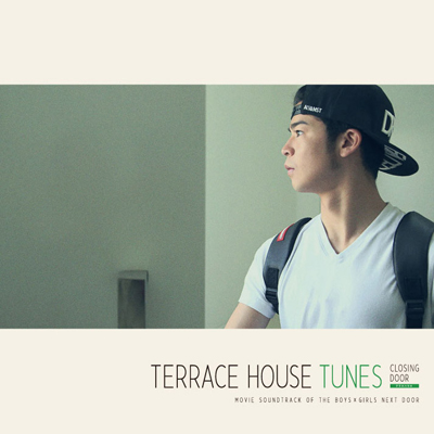 Terrace-House-Tunes-Closing
