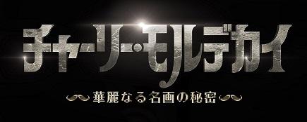CM_logo_Black