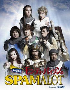SPAMALOT_main_2_m-1