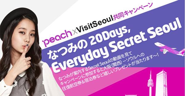 visit-soul1s