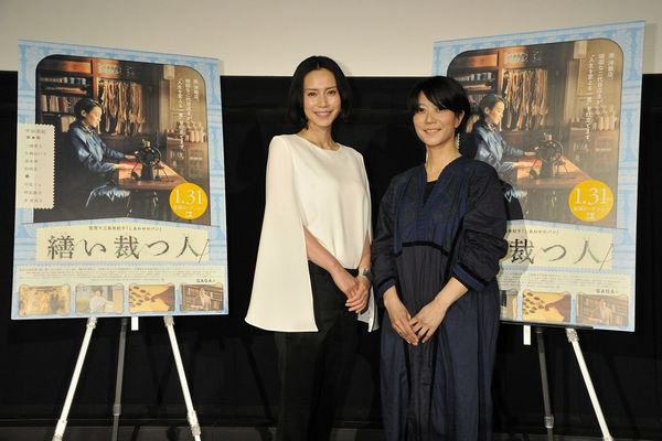 左より、中谷美紀、三島有紀子監督