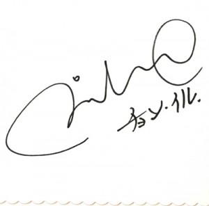 チョン・イル-サイン色紙(小)s