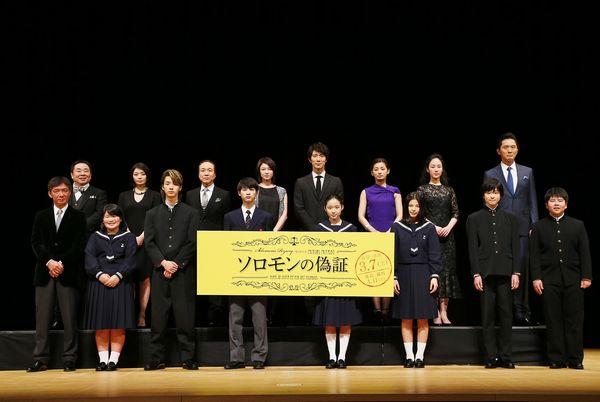 0223_kanseihirou1