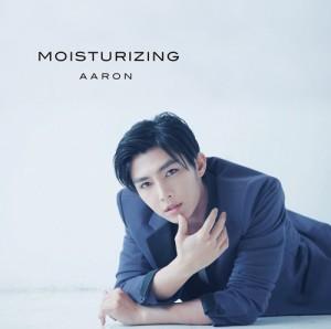 aaron_moisturizing_jk_shokais
