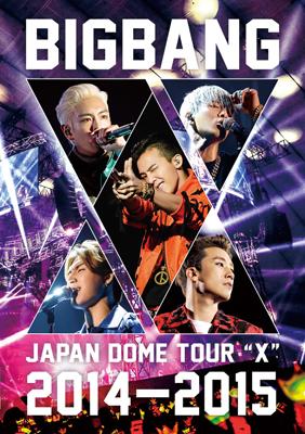BBX-DVD-JK-