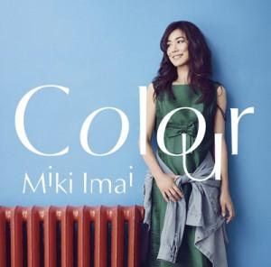 Colour_cover[中]