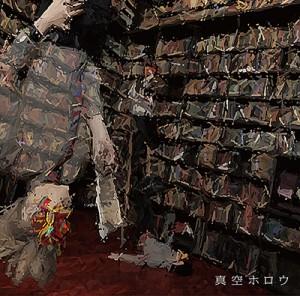 Shinku1stAL_Coverimage_s