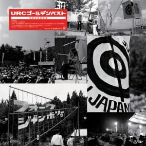 URC_jacket_s