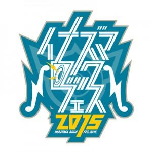 irf15_logo