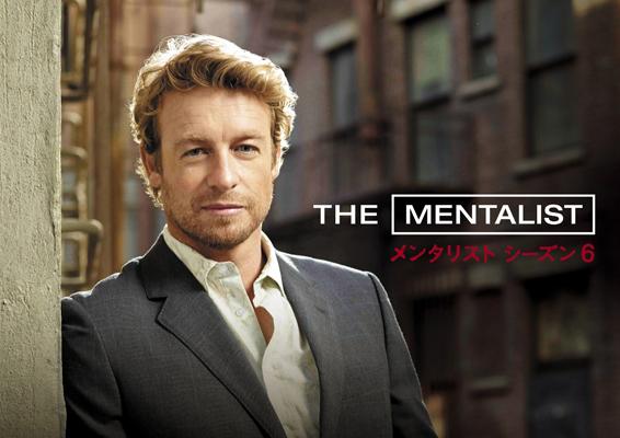 mentalist-6_yoko-s