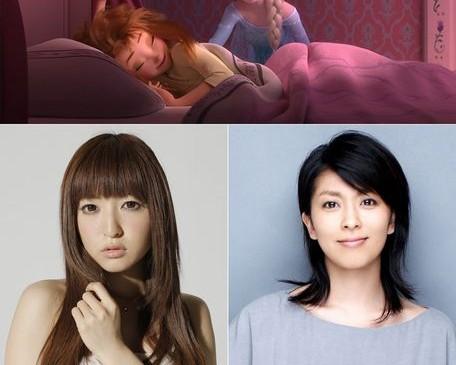 【WEB解禁日時4月21日(火)午前5時『アナと雪の女王/エルサのサプライズ』画像